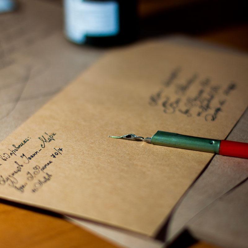Mi primer campamento: carta de un padre a sus hijos